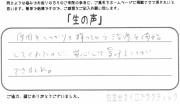 画像(180x104)・拡大画像(640x371)